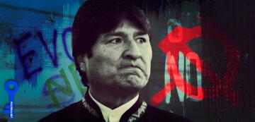 Боливия Моралес Коммунизм