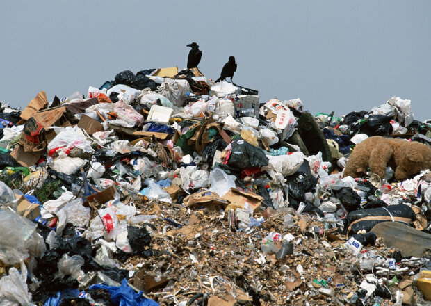 сміття, звалище
