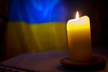 погиб воин свеча