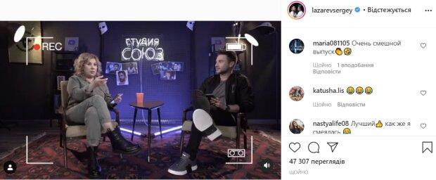 «Любовник» Ани Лорак Лазарев знатно зажег с известной комедианткой, видео не для детей: «Это прекрасно!»