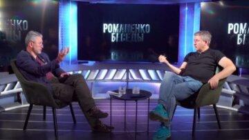 Друзенко пояснив, чим відрізняється український світ від «русского мира»