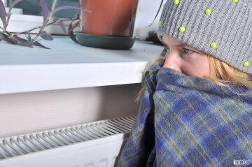 холод отопление
