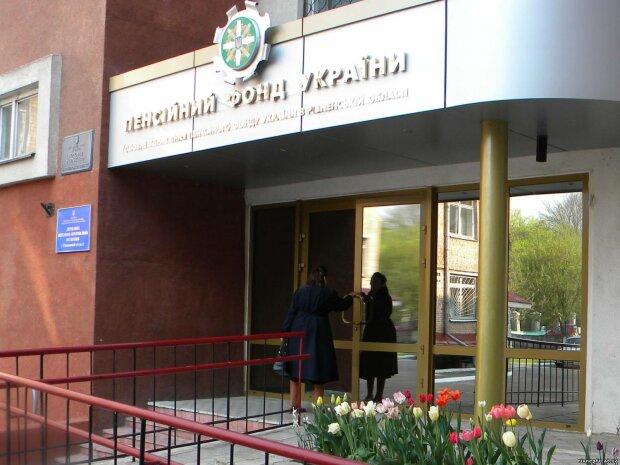 Пенсионный-фонд-Украины
