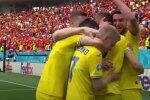 Украина вышла в плей-офф Евро-2020: кто и как решил судьбу нашей сборной
