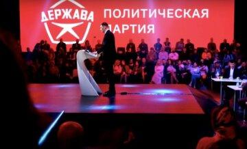 Єдиним законним власником землі є український народ, - партія «Держава»