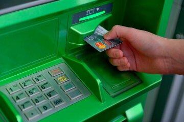 банкомат,