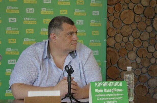 Юзик та інші нардепи з рідного міста Зеленського відзвітували про свою роботу: подробиці