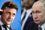 Про що Зеленський домовиться з Путіним 23 січня: офіційна заява