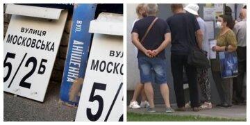 """У Харкові хочуть перейменувати """"Московські"""" вулиці: деталі пропозиції"""