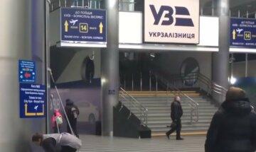 Члени Наглядової ради Укрзалізниці консервують корупцію в компанії - нардеп
