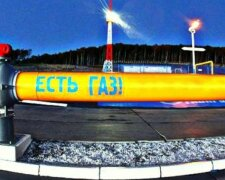 gazprom-podtverdil-platezh-ot-ukrainskogo-naftogaza-v-razmere-378-mln-dollarov-poluchen_1