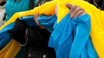 День соборности Украины рабочий день