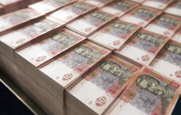 Гривны-деньги