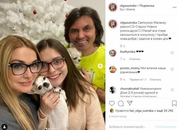 """Сумская показала редкое фото с семьей, почти все в сборе: """"Какие красавицы"""""""