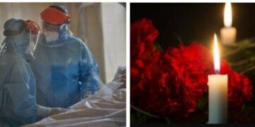 """На Одещині вірус забрав життя десятків людей, моторошні дані по регіону: """"тільки за добу..."""""""