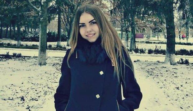диана хриненко