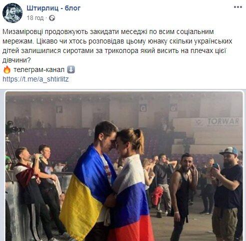 Біля Офісу Президента на Банковій відзначили День провокатора - Цензор.НЕТ 8792