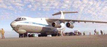 """Захват украинского самолета, в МИД прервали молчание о ЧП в аэропорту: """"Были вооружены..."""""""