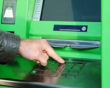 приватбанк, банкомат