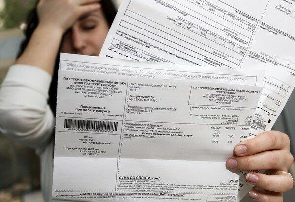 субсидия, коммуналка, платежка