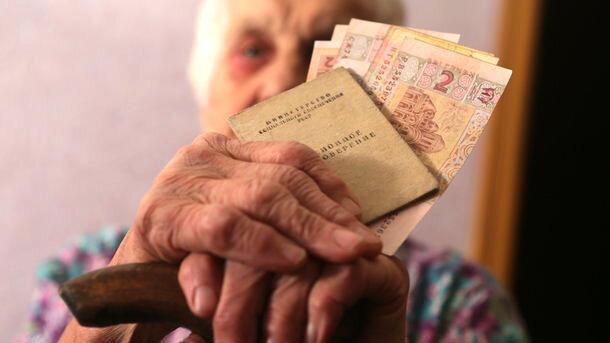 Хто не отримає січневу пенсію в грудні і коли дадуть гроші