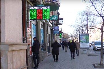 курс валют, доллар, евро, обменники