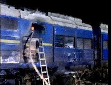 """Поезд """"Интерсити"""" загорелся на ходу: в вагонах находилось 71 человек, кадры с места"""