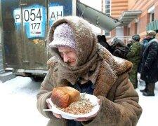 Россия нищета