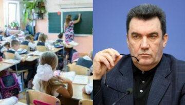 """Начало учебного года в Украине: в СНБО сделали срочное заявление, """"большинство школ придется..."""""""