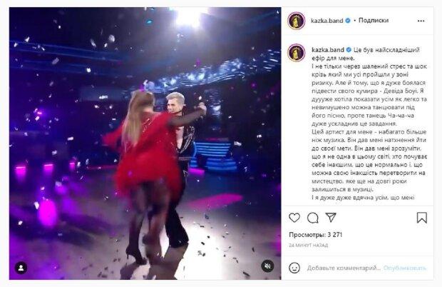 """Зарицкая из KAZKA призналась почему, шестой эфир """"Танців з зірками"""" был самым сложным: """"Я очень хотела..."""""""