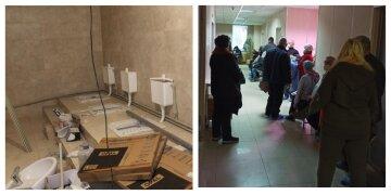 Найкращий туалет: на Харківщині складають дивний рейтинг, деталі указу
