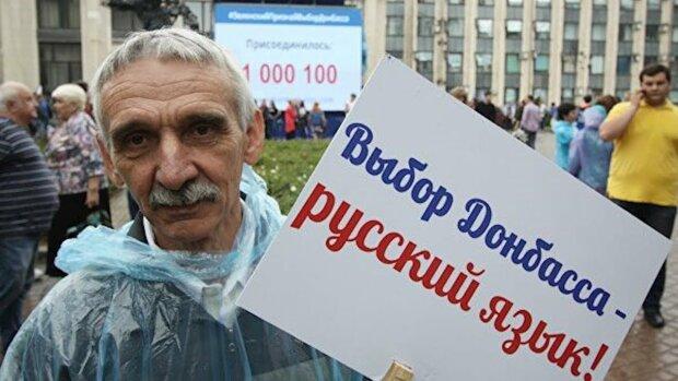 """В """"ЛНР"""" официально отказались от украинского языка: """"внуки не простят"""""""