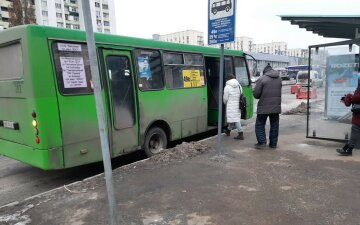 """""""Проезжают мимо"""": в мэрии Харькова рассказали, что будет с льготами на проезд в транспорте"""