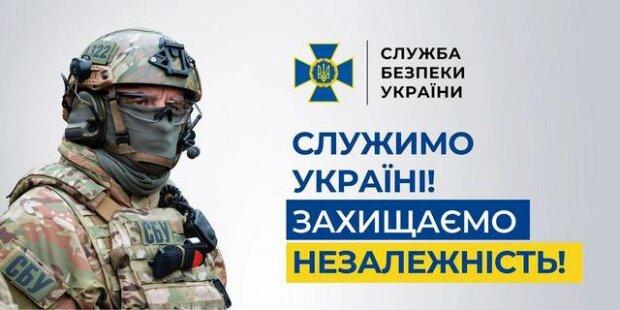 Кардинальна реформа СБУ: фахівці у сфері державної безпеки терміново звернулись до керівництва України