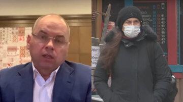 Максим Степанов, украинцы, карантин, коронавирус, локдаун