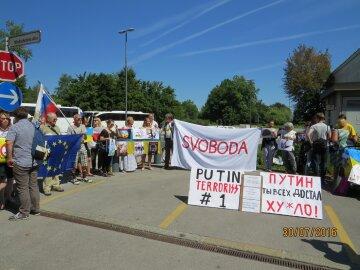 Путина в Словении встретили протестами (фото)