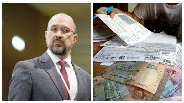 """Пересмотр тарифов на коммуналку, Шмыгаль сделал важное заявление: """"Согласно законопроекту..."""""""