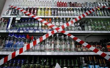 На маршруті хресного ходу заборонять продаж алкоголю – Пліс