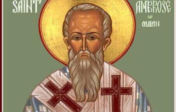 Святого Амвросия 20 декабря: что нужно обязательно сделать в этот день и кому нужно быть внимательней