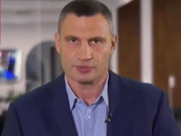 """Кличко натякнув, що з 1 вересня школи не відкриються: """"Не раніше, ніж..."""""""
