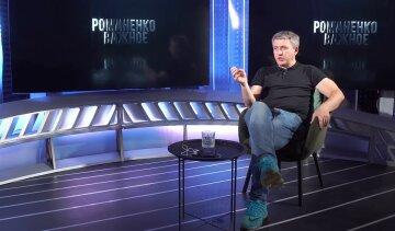 Вся страна это смотрит и продолжает смотреть, будут смотреть еще новые пленки, - Романенко о расследовании Бигуса