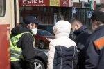 карантин, локдаун, украинцы в масках, пенсионер, проезд в транспорте, полиция