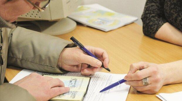 прописка, регистрация