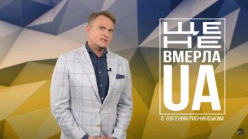За эти годы украинские заробитчане стали крупнейшими инвесторами в украинскую экономику, - Рыбчинский