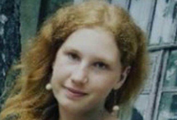 Под Харьковом бесследно исчезла 17-летняя девушка: остался маленький сын