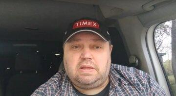 """Блогер Сергій Корнак про бюджет України: """"Купили долари і вивели з країни"""""""