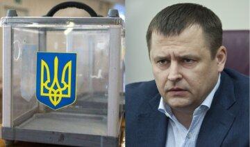 Выборы-2020 в Днепре: кого хотят видеть мэром, результаты экзитпола 25 октября