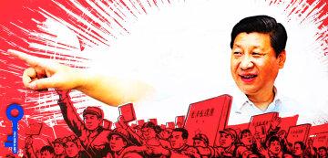 КитайКомунизм