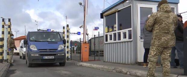 кордон україна угорщина