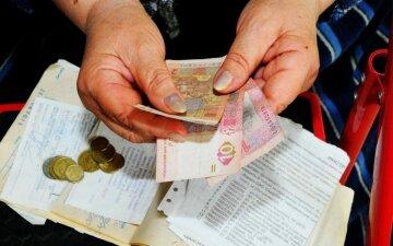 деньги, льготы, субсидия